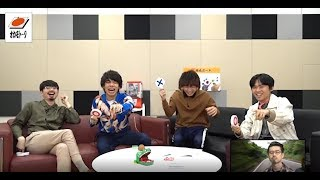 OKAMOTO'S 「新生オカモトーーーク!VoL.22」(前編)