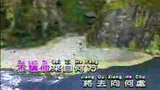 zhong guo ren 中国人KTV.