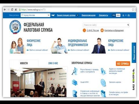 Регистрация онлайн-кассы в Личном кабинете ФНС и ОФД. Пошаговая Инструкция