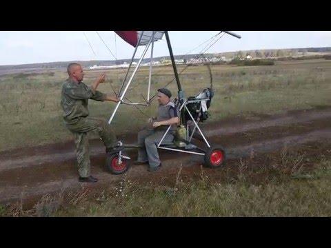 самодельный мотодельтаплан(первая пробежка)