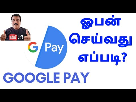 Google Pay NEW அக்கௌன்ட் ஓபன் செய்வது எப்படி? || 2020 || learntowintamil