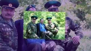 """ Погранцы Афгана "".Песня Павла Сушко.Клип Виктора Азизова."