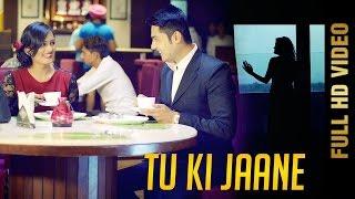 TU KI JAANE (Full Video) || GURSEWAK SONI || Latest Punjabi Songs 2017 || AMAR AUDIO