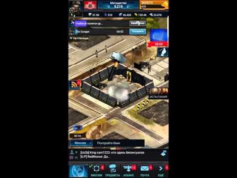 #1. Как играть в Mobile Strike? Советы, хитрости  и прохождение на первых часах игры.
