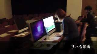 日芸情報音楽SWITCH2012