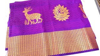 Learn how to create stylish blouse design easily for silk Saree and fancy Saree