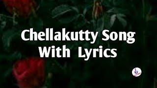Chellakuttiye song || Chellakuttiye Song with lyrics || AVASTHA ||Mass Music 34