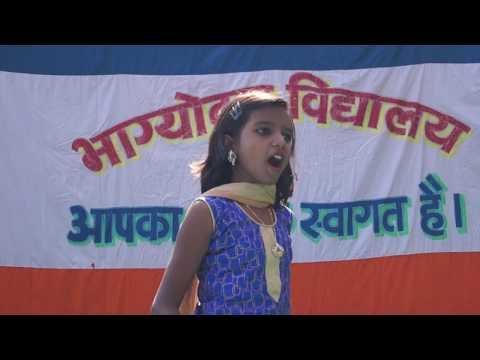 Teri Aakhya Ka Yo Kajal | Jr. Sapna Choudhary | Bhagyodaya Vidyalaya