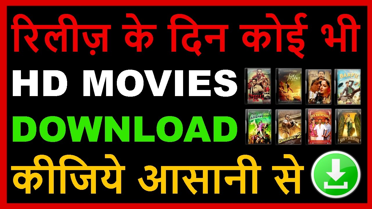 download 100% free latest or new movies or films || bollywood or