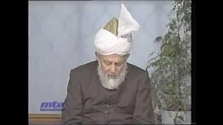 Tarjumatul Quran - Surah al-Sajdah [The Bowing Down]: 4 - 10