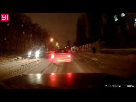 Редиска на дороге!! Будьте осторожны!