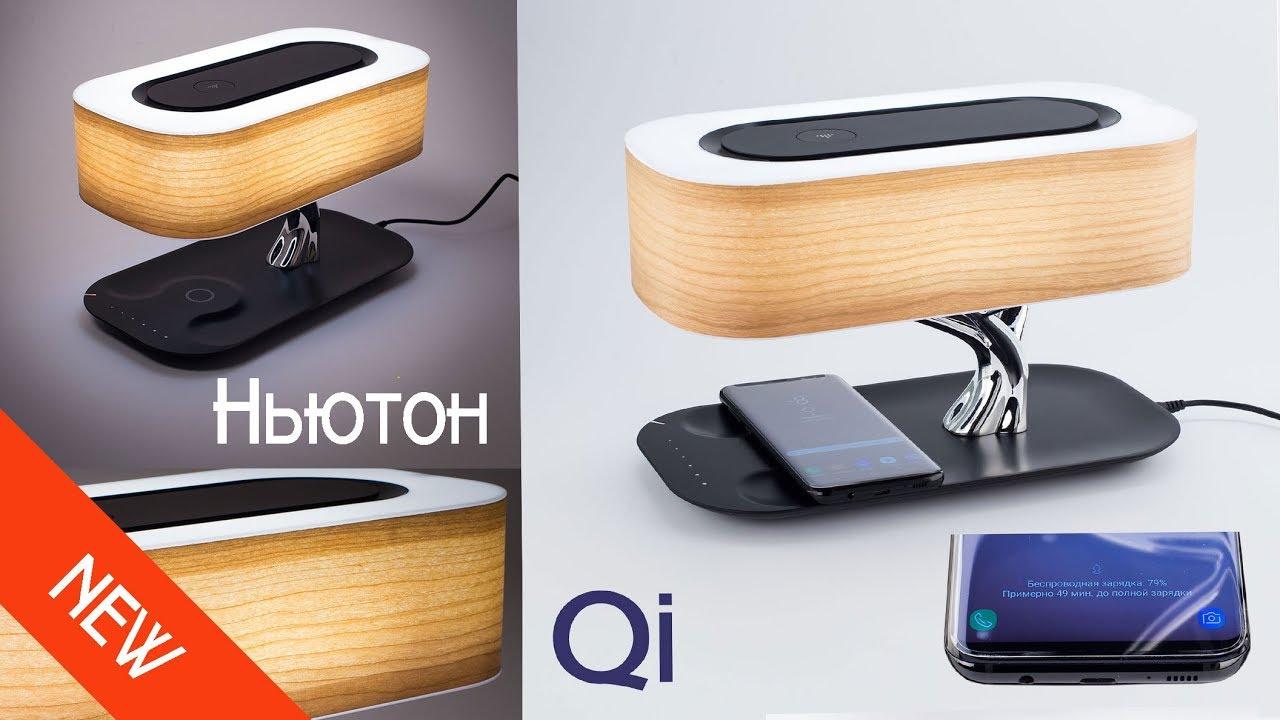 Настольный светильник Светодиодный с Qi+Bluetooth Citilux Ньютон CL803042 Черный + Хром + Дерево