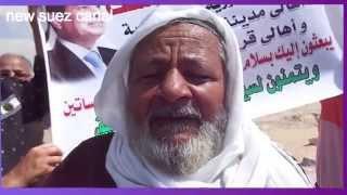 محمد البسطويسي الجندى الذى حارب وعاد بعد 41عام فى موقع الحفر