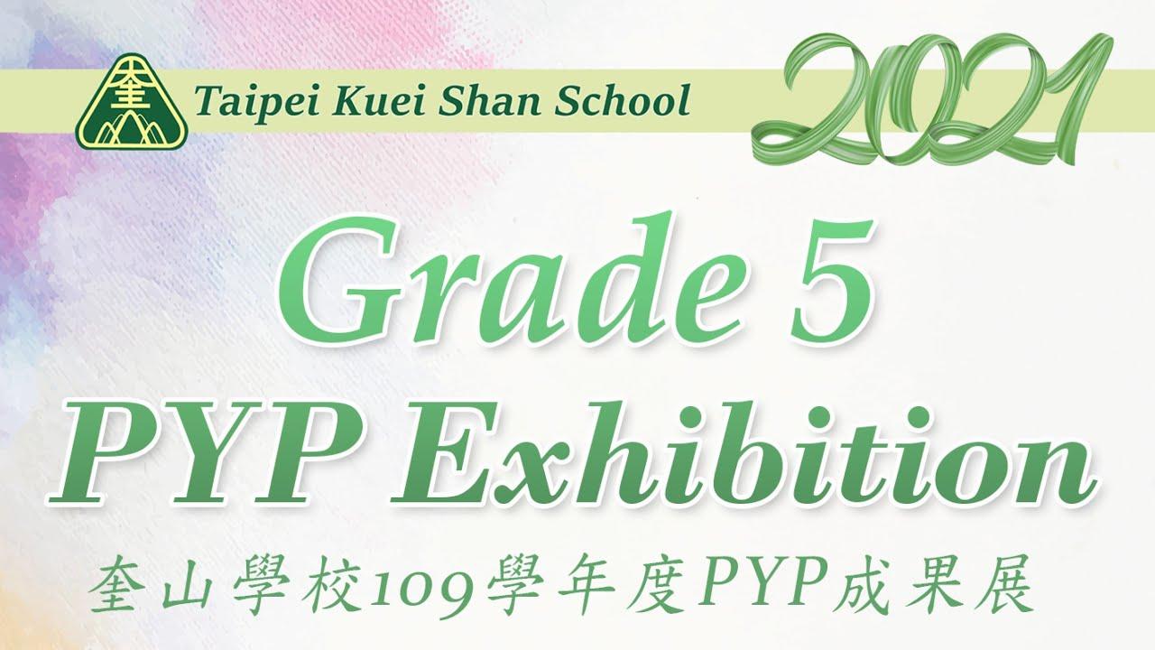 G5 Exhibition June 10 A
