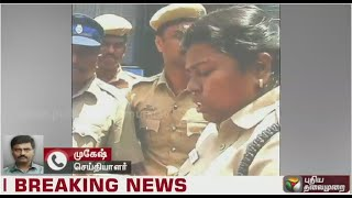 Chennai High Court Orders CBI Enquiry Into Death Of DSP Vishnupriya-to Be Completed Within 3 Months
