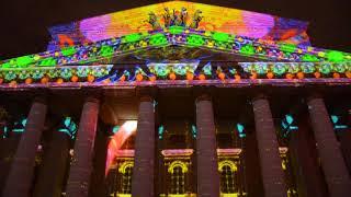 Круг света 2017, Большой театр  (Light Fest 2017 Moscow)
