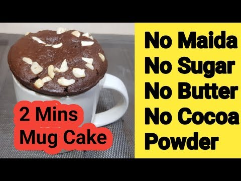 2 Minutes Mug Cake/No Maida, No Sugar ,No Butter,No Cocoa Powder /2 Min Coffee Mug Cake