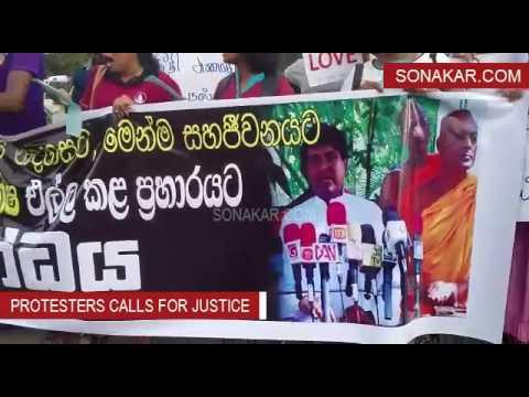 Protest against justice minister Wijedasa Rajapakse