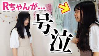 Rちゃん名前 ひまひまチャンネル