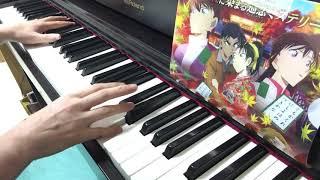 夢物語 BREAKERZ  名探偵コナン ed54 ピアノ