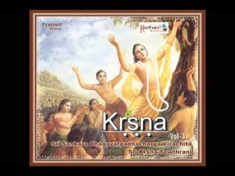 Shri Krishna Stotra (108 names of Lord Krisna)