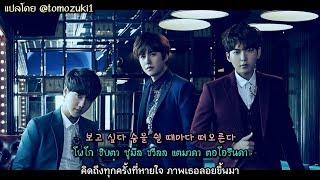[ซับไทย] 愛,태우다 (Shadowless)_Super Junior