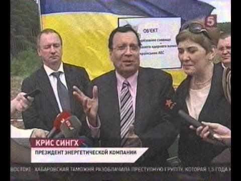Украинский могильник ядерная свалка Европы ядерные отходы на Украине