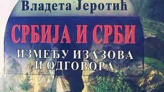 Vladeta Jerotić, Jeziva Istina!!! Obavezno pogledajte!