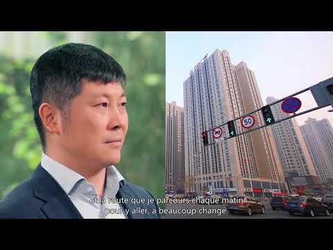 #WeAreResourcers - Dong Tian - Chine   Veolia