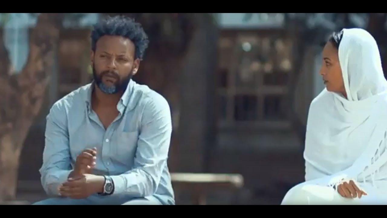 3ተኛው አይን- ሶሰተኛው ዓይን  |#TIME Sosetegna Ayene Movie 2019