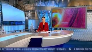 Экстренные новости первого канала сегодня январь 2015