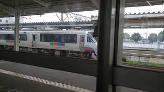 都城駅での、きりしま号 宮崎行783系発車シーン
