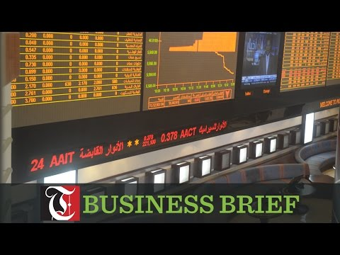 Business Brief – Oman audit firms to seek clarification from Capital Market Authority