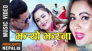 Jharyo Jharna | New Nepali Lok Dohori Song 2018/2075 | Bimal Raj Paudel, Purnakala B.C