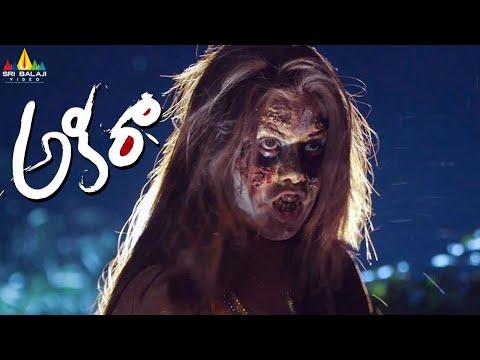 Akira Telugu Full Movie | Virat, Anusha,...
