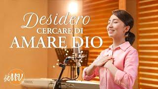 Canto di lode - Desidero cercare di amare Dio