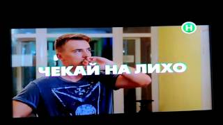 Київ Вдень та Вночі Анонс 35 серія 2 сезон
