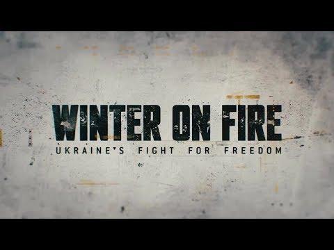 和平並不是靠協議達成 《Winter On Fire凜冬烈火》:電影說故事