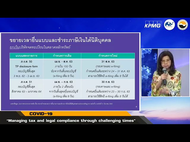 "KPMG Thailand ""Managing Tax and Legal Compliance"""