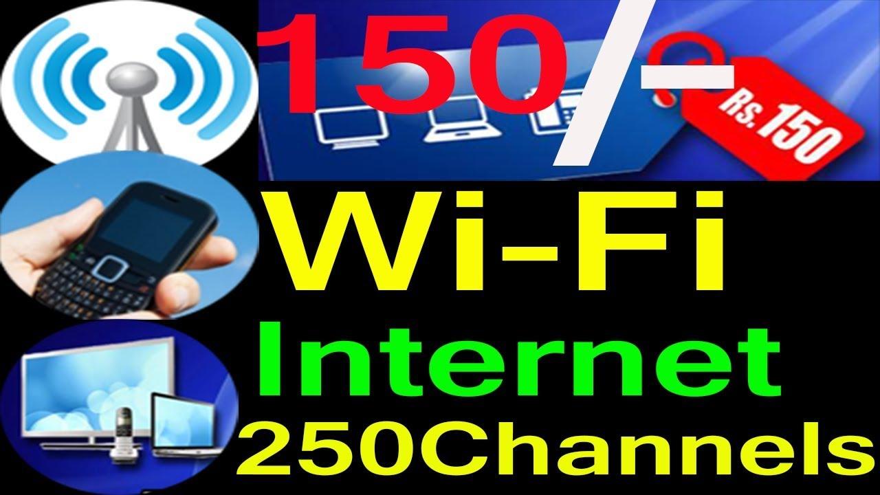 AP FIBERNET   AP FIBERNET SETUP BOX   RS 149/ AP FIBERNET   TV INTERNET  WIFI HOTSPOT UNLIMITED CALLS