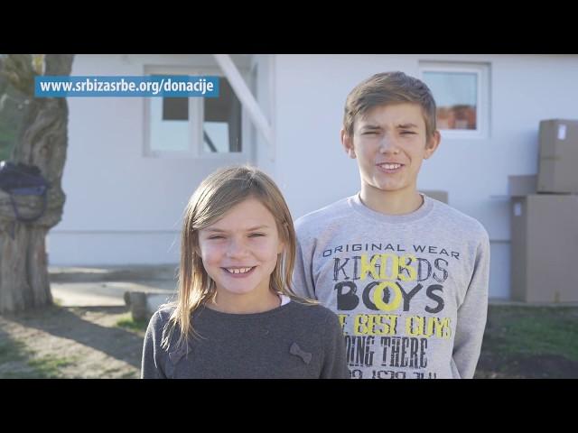 Dogradnja kuće porodici Pavlović iz sela Draginje - Srbi za Srbe
