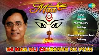De Maa Nij Charanon Ka Pyar | Hindi Devotional Song | Jagjit Singh