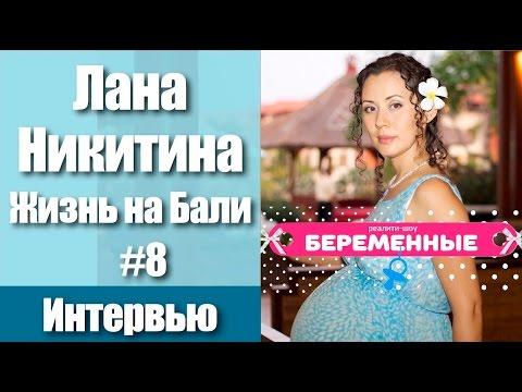Женский доктор - смотреть сериал онлайн бесплатно - Портал