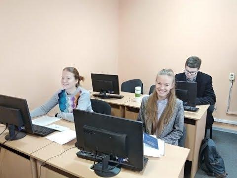 Курсы бухгалтеров в минске онлайн бланк декларация 3 ндфл 2019 скачать бесплатно