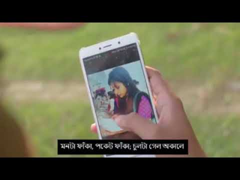 Engineers Tribute Bangla Song From RUET, Bangladesh-2017