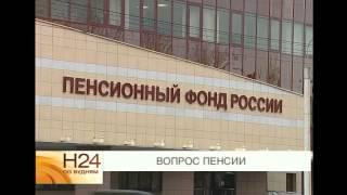 Льготы для пенсионеров в москве на автомобиль