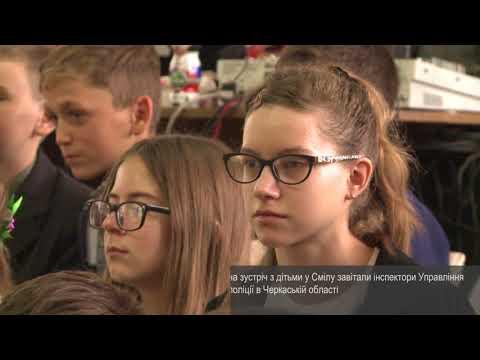Телеканал АНТЕНА: Фестиваль юних інспекторів руху
