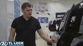 Крутые доводчики дверей Smart Lock для Toyota и Lexus