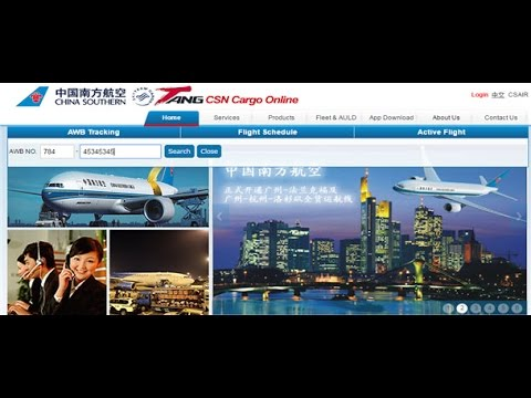 China Southern Cargo Tracking,China Southern Air Cargo Tracking Status
