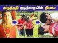 அருந்ததி குழந்தையின் தற்போதைய நிலை Tamil Cinema News Kollywood News Latest Seithigal